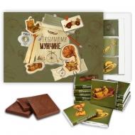 Любимому мужчине шоколадный набор (с114)