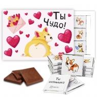 Ты чудо шоколадный набор (с179)