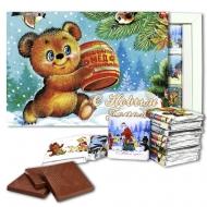 С Новым годом шоколадный набор (с219)