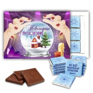 Новогодние предсказания шоколадный набор (с224)