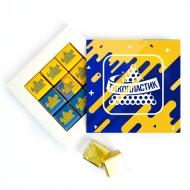 Шоколадный Набор с Лого 9 конфет по 15 грамм