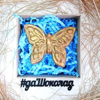 Шоколадная Бабочка 9х7х0,7см (054)