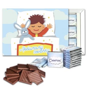 Любимому Сыночку шоколадный набор (с005)