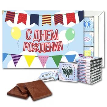 С Днём Рождения шоколадный набор (с063)