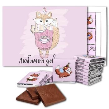 Любимой Девушке шоколадный набор (с120)