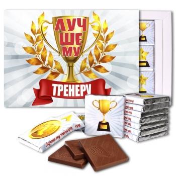 Тренеру шоколадный набор (с156)