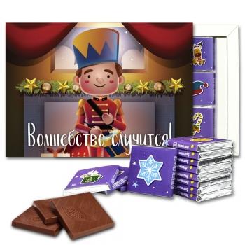 Волшебство случится щелкунчик шоколадный набор (с205)