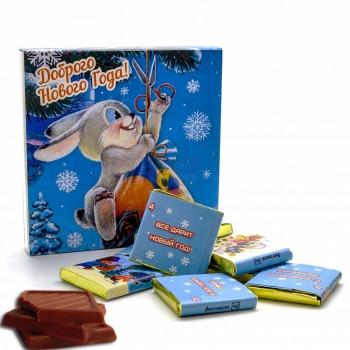 Набор шоколадок по 5 грамм