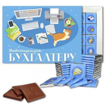 Бухгалтеру большой шоколадный набор (Б16)