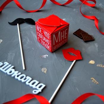 Шоколадный набор «Мне нравится все, что связано с тобой»
