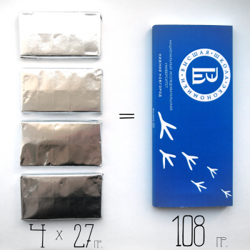Шоколад 108 гр с логотипом компании