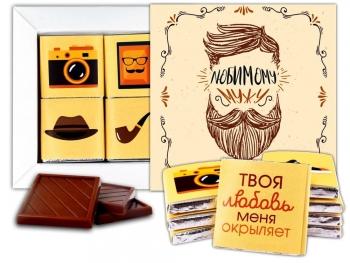 Любимому Мужу шоколадный набор (м001)