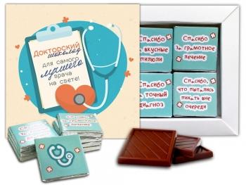 Докторский шоколад шоколадный набор (м026)