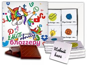 Хайповому блоггеру шоколадный набор (м029)