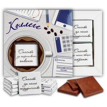 Коллеге шоколадный набор (м052)