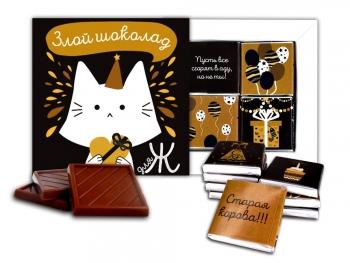 Злой шоколад (для неё) шоколадный набор (м058)