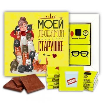 Любимой старушке шоколадный набор (м122)