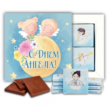 С Днём Ангела шоколадный набор (м130)