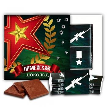 Армейский шоколад шоколадный набор (м135)