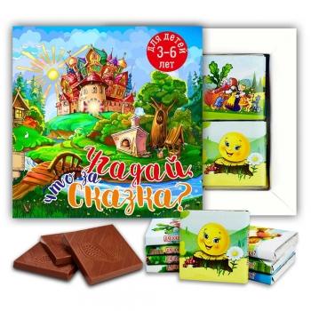 Угадай, что за сказка? Детский шоколадный набор (м172)