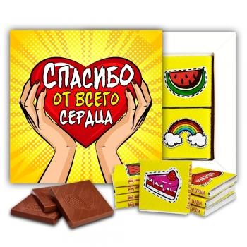 От всего сердца шоколадный набор (м178)