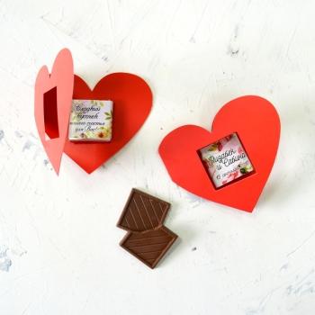 Сердечко с шоколадкой
