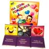 Шоколад в нашей жизни